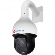 Видеокамера-тепловизор ActiveCam AC-DT6111