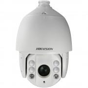 HD-TVI камера Hikvision DS-2AE7230TI-A – с ИК-подсветкой и x30 зумом
